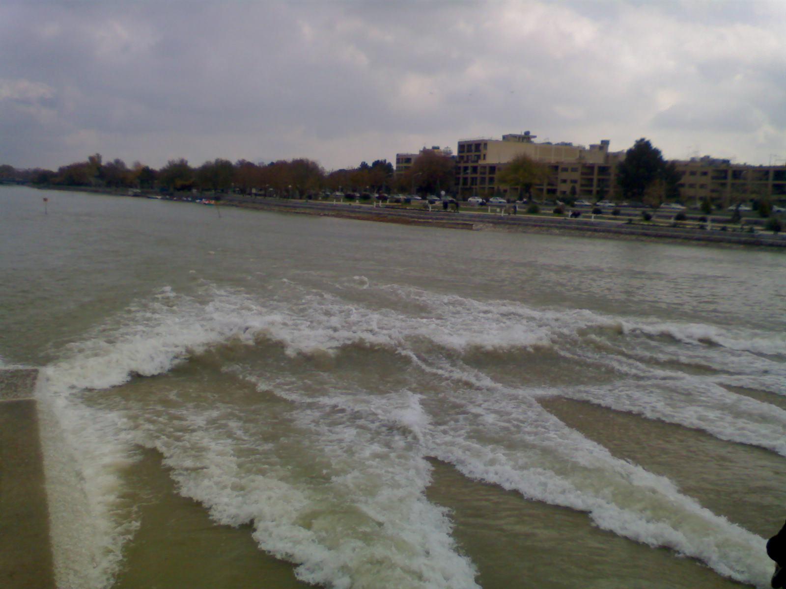 زاينده رود